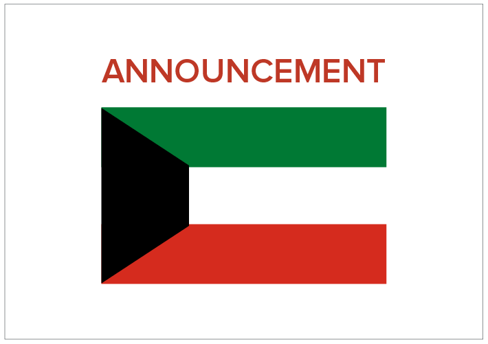 https://lb.fxmembers.com/Amana Capital and Arabic Trader Announce the Launch of a New Company in Kuwait